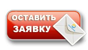 вакансии повара г. Москва