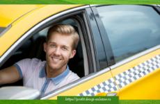 Вакансии водителя такси Екатеринбург