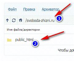 как сделать сайт на Timeweb